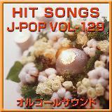 ジェットコースターラブ/オルゴールサウンド J-POP画像