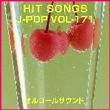 カーネーション/オルゴールサウンド J-POP画像