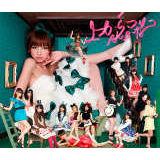 上からマリコ/AKB48画像