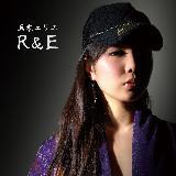 R&E画像